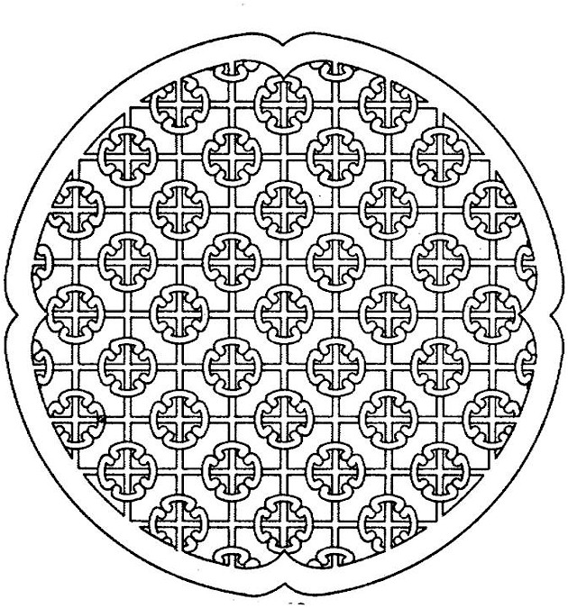 Geometric Coloring Pages For Adults Free Printable Adult Coloring Pages  Geometric Coloring Pages